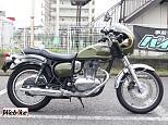 エストレヤ/カワサキ 250cc 神奈川県 バイカーズステーションソックス座間店