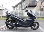 PCX150/ホンダ 150cc 神奈川県 バイカーズステーションソックス座間店