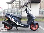 シグナスX SR/ヤマハ 125cc 神奈川県 バイカーズステーションソックス座間店
