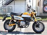 モンキー125/ホンダ 125cc 神奈川県 バイカーズステーションソックス座間店
