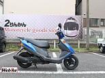 アドレスV125/スズキ 125cc 神奈川県 バイカーズステーションソックス座間店