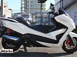 フォルツァ Si/ホンダ 250cc 神奈川県 バイカーズステーションソックス座間店