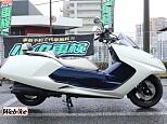 マグザム/ヤマハ 250cc 神奈川県 バイク館SOX座間店