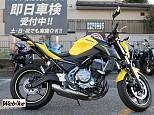 Z650/カワサキ 650cc 神奈川県 バイク館SOX座間店
