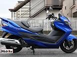 スカイウェイブ250 タイプM/スズキ 250cc 神奈川県 バイク館SOX座間店
