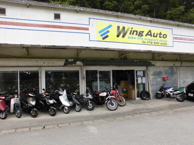 ウイングオート篠山店