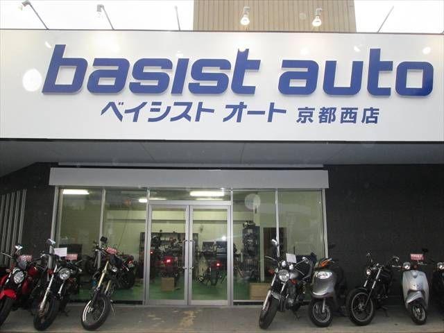 ベイシストオート京都西店