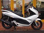 PCX125/ホンダ 125cc 京都府 バイクショップMOST
