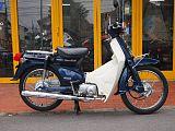 スーパーカブ50カスタム/ホンダ 50cc 京都府 バイクショップMOST