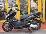 PCX150/ホンダ 150cc 京都府 バイクショップMOST
