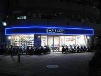 パルス九条河原町店