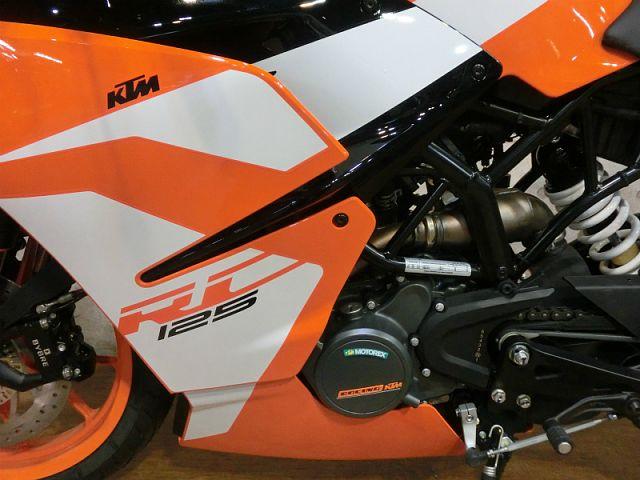 RC125 低走行・美車!新古車です!125ccロードスポーツで遊びましょう