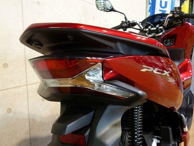PCX125 スマートキーモデルの現行型!LEDライト・アイドルストップ