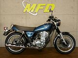 SR400/ヤマハ 400cc 埼玉県 モトフィールドドッカーズ埼玉戸田店(MFD埼玉戸田店)