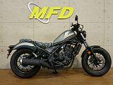 レブル 250/ホンダ 250cc 埼玉県 モトフィールドドッカーズ埼玉戸田店(MFD埼玉戸田店)