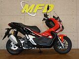 ADV150/ホンダ 150cc 埼玉県 モトフィールドドッカーズ埼玉戸田店(MFD埼玉戸田店)