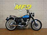 エストレヤ/カワサキ 250cc 埼玉県 モトフィールドドッカーズ埼玉戸田店(MFD埼玉戸田店)