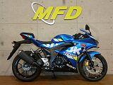 GSX-R150/スズキ 150cc 埼玉県 モトフィールドドッカーズ埼玉戸田店(MFD埼玉戸田店)