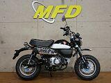 モンキー125/ホンダ 125cc 埼玉県 モトフィールドドッカーズ埼玉戸田店(MFD埼玉戸田店)