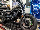 レブル 250/ホンダ 250cc 兵庫県 モトフィールドドッカーズ神戸店(MFD神戸店)