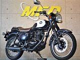 エストレヤ/カワサキ 250cc 兵庫県 モトフィールドドッカーズ神戸店(MFD神戸店)