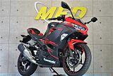 ニンジャ250 ABS/カワサキ 250cc 兵庫県 モトフィールドドッカーズ神戸店(MFD神戸店)