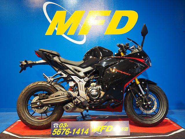 Demon 150GR 話題のGPXがついに日本上陸!