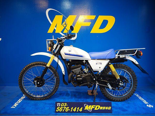 TF125 新車で買える2stオフ車の125cc