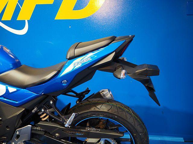 GSX250R L9モデルのエクスターカラーも店頭在庫あります