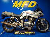 GSX400S カタナ/スズキ 400cc 東京都 モトフィールドドッカーズ 東京 【MFD東京本店】