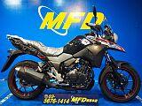 Vストローム250/スズキ 250cc 東京都 モトフィールドドッカーズ東京本店(MFD東京本店)