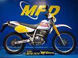 DR250R/スズキ 250cc 東京都 モトフィールドドッカーズ東京本店(MFD東京本店)