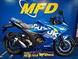 ジクサー SF250/スズキ 250cc 東京都 モトフィールドドッカーズ東京本店(MFD東京本店)