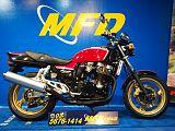 インパルス400/スズキ 400cc 東京都 モトフィールドドッカーズ東京本店(MFD東京本店)
