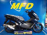 PCX125/ホンダ 125cc 東京都 モトフィールドドッカーズ東京本店(MFD東京本店)
