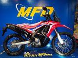 CRF250 RALLY/ホンダ 250cc 東京都 モトフィールドドッカーズ東京本店(MFD東京本店)