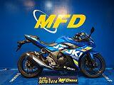 GSX250R/スズキ 250cc 東京都 モトフィールドドッカーズ東京本店(MFD東京本店)
