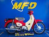 スーパーカブ110/ホンダ 110cc 東京都 モトフィールドドッカーズ東京本店(MFD東京本店)