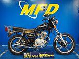 GN125/スズキ 125cc 東京都 モトフィールドドッカーズ東京本店(MFD東京本店)