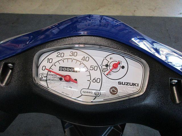 レッツ(4サイクル) 台数限定価格 残り2台♪メーカー希望小売価格¥166,100-