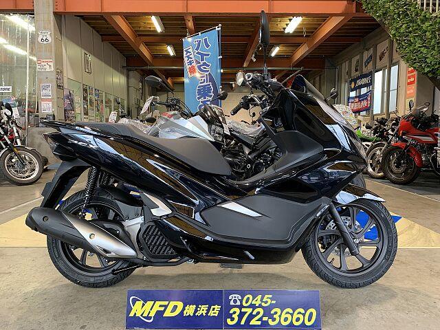 PCX125 【定価より5万4千円お得です♪】