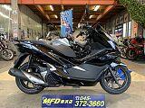 PCX125/ホンダ 125cc 神奈川県 モトフィールドドッカーズ 横浜 【MFD横浜店】