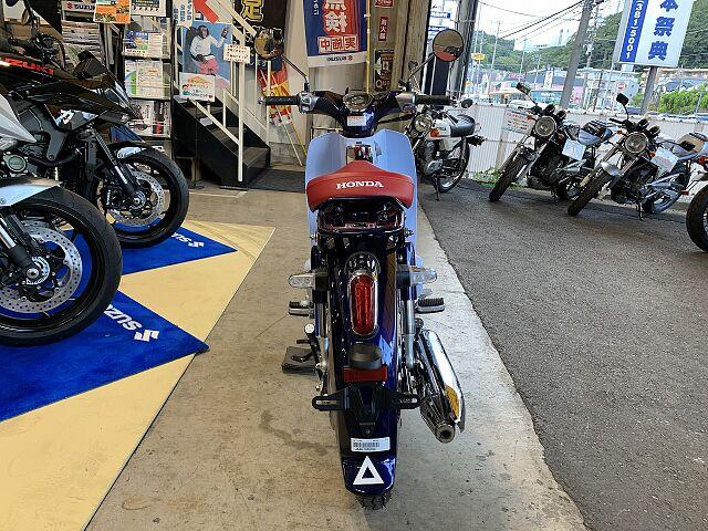 スーパーカブC125 【メーカー希望小売価格¥407,000-】
