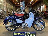スーパーカブC125/ホンダ 125cc 神奈川県 モトフィールドドッカーズ 横浜 【MFD横浜店】