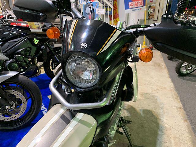セロー 250 【低走行!】セロー250