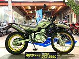 セロー 250/ヤマハ 250cc 神奈川県 モトフィールドドッカーズ 横浜 【MFD横浜店】