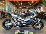 X-ADV/ホンダ 750cc 神奈川県 モトフィールドドッカーズ横浜店(MFD横浜店)