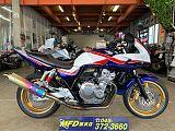 CB400スーパーボルドール/ホンダ 400cc 神奈川県 モトフィールドドッカーズ横浜店(MFD横浜店)
