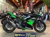 ニンジャ250 ABS/カワサキ 250cc 神奈川県 モトフィールドドッカーズ横浜店(MFD横浜店)