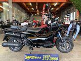 PS250/ホンダ 250cc 神奈川県 モトフィールドドッカーズ横浜店(MFD横浜店)